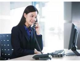 成都先鋒電視售后維修電話丨24小時統一售后服務中心