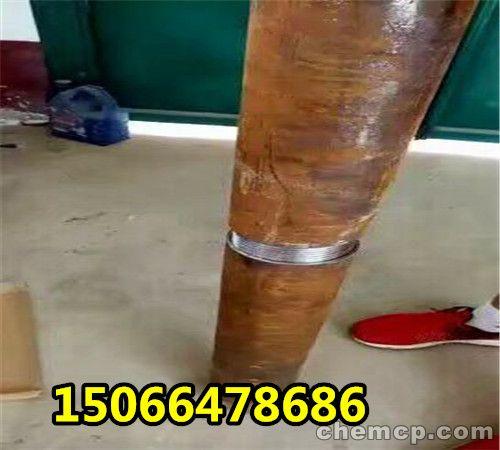 预埋防水套管 可倒角内外丝扣连接无缝钢管_
