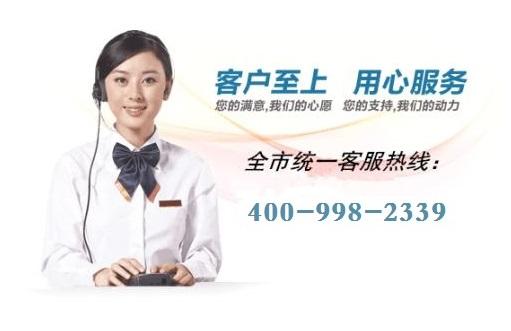 惠州志高空調售后維修電話丨24小時報修400客服中心