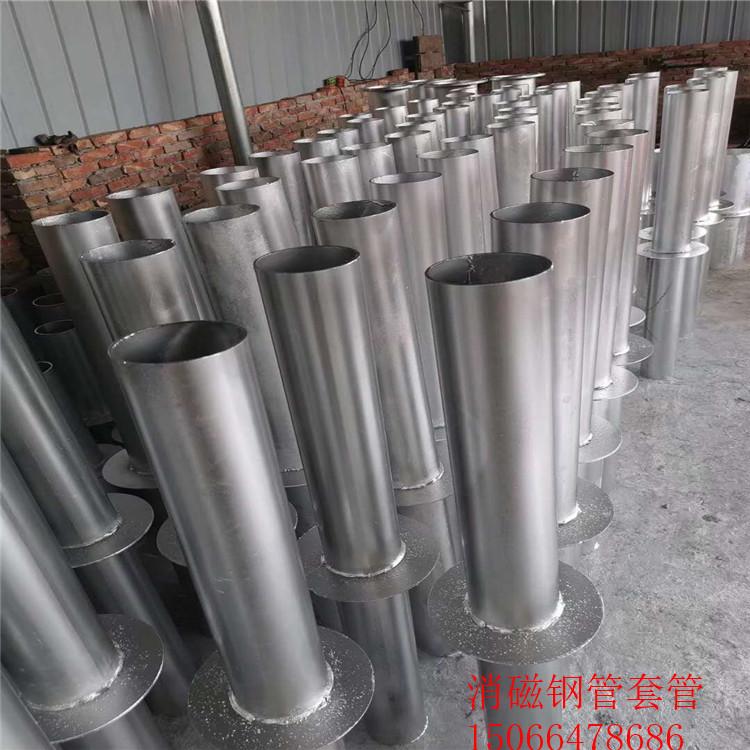 云南省昆明市DN80镀锌消磁管规格齐全
