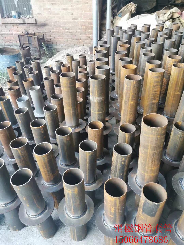 江苏热镀锌非磁性钢管 去磁性镀锌钢管材质,生产厂家