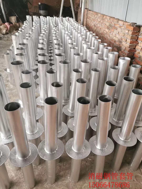 广州过轨非磁性套管 预埋穿线消磁套管——报价参数