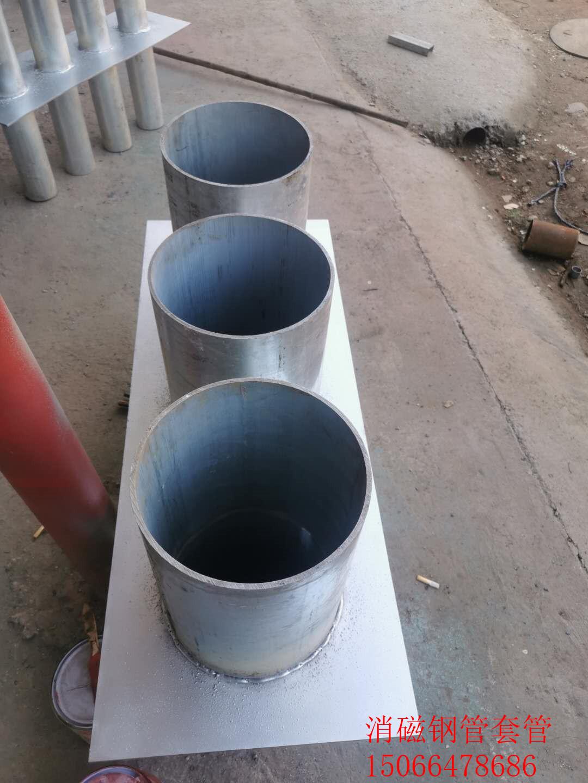 西 藏自治山南消磁镀锌无缝钢管 非磁性过轨钢管【实地了解】
