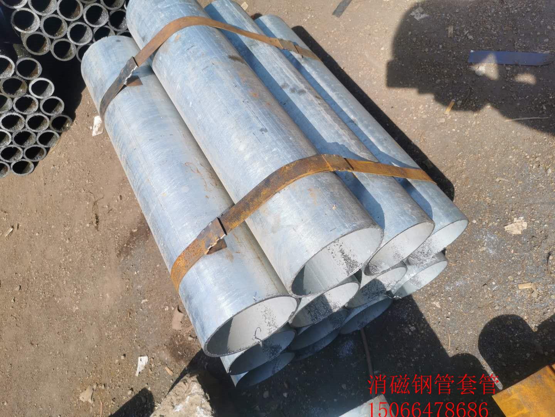 江苏苏州非磁性镀锌钢管 非磁性镀锌套管——什么价格