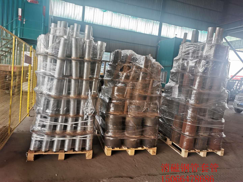 贵州省毕节市消磁不锈钢管