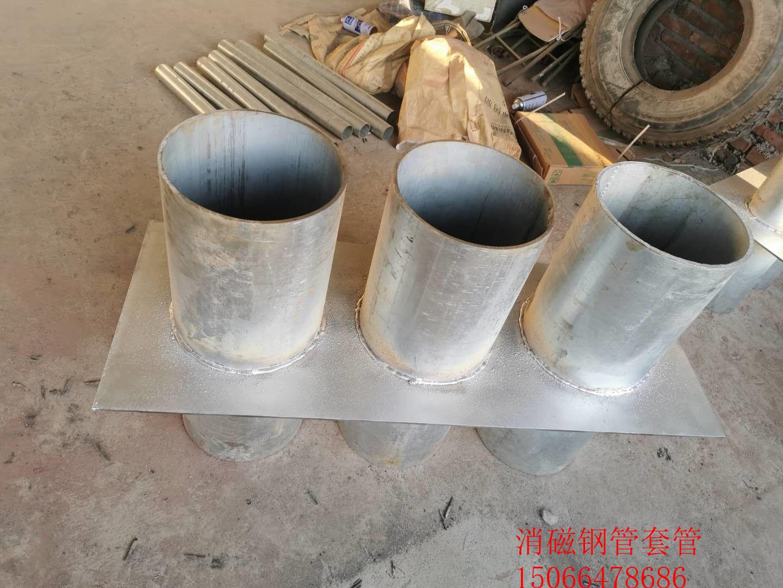 安徽非磁性镀锌钢管 消磁镀锌钢管欢迎来电新闻