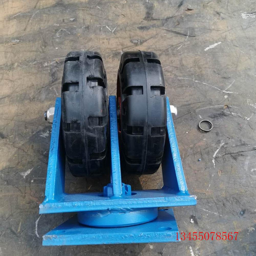 辽宁省重型万向脚轮 重型缓冲万向轮「」生产厂家