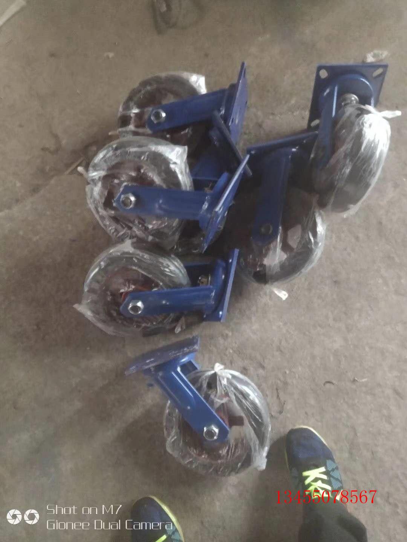 河南省重型定向轮 重型定向刹车脚轮「」