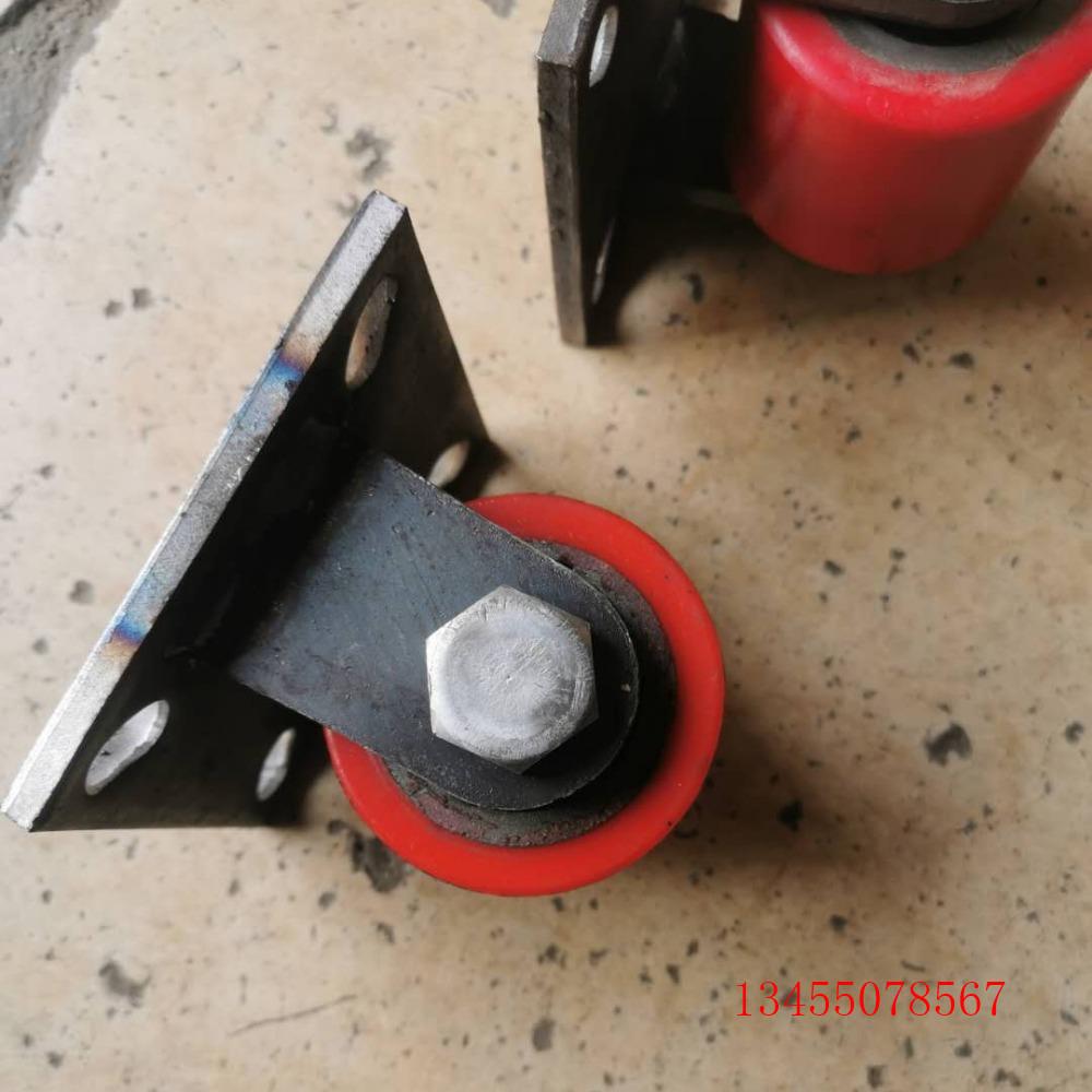 江苏省超重型工业脚轮 8寸万向重型脚轮「来电」