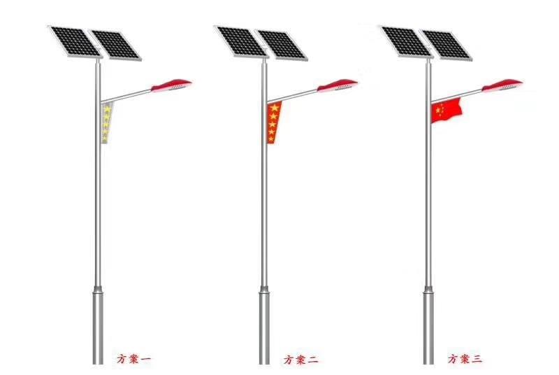 山东莱芜太阳能路灯厂家批发价
