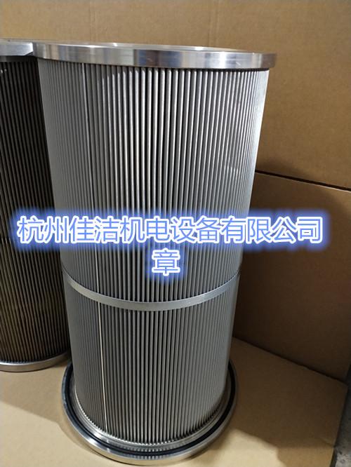 2-5685-0245-99汽輪機過濾器潤滑油濾芯