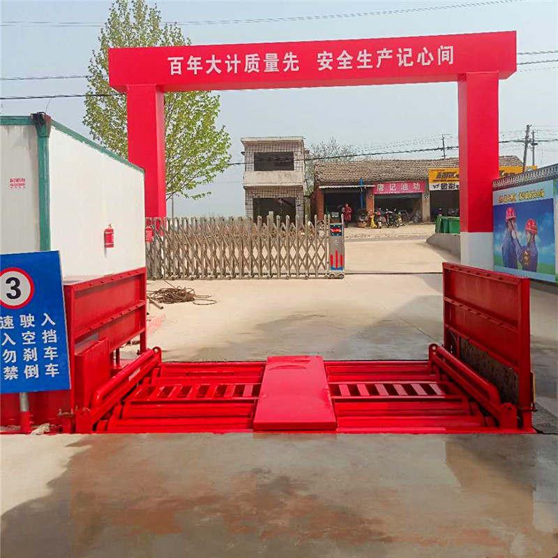 急急急:常州水泥厂车辆洗车机恒铭水泥厂车辆洗车机厂