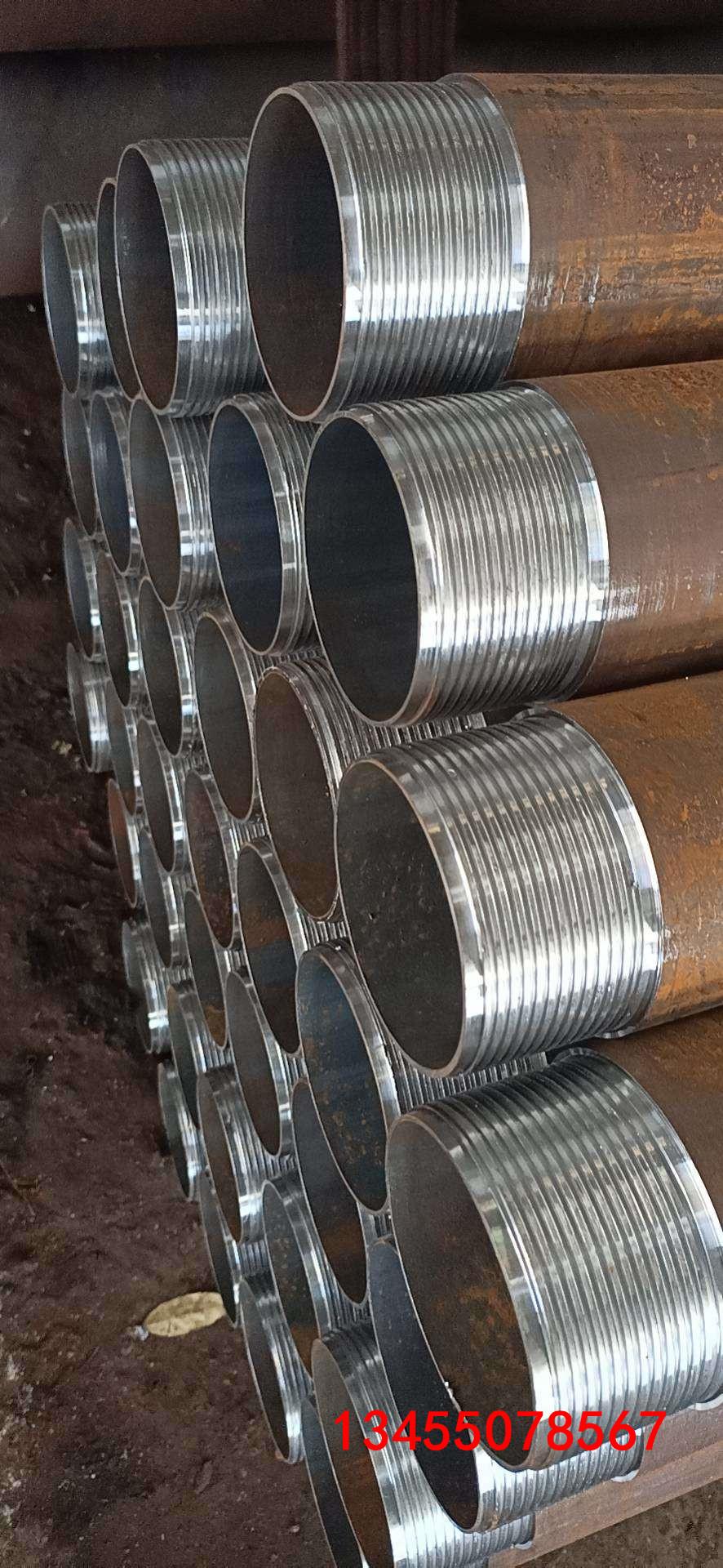42焊管打孔146无缝钢管打孔 89焊管打孔生产快讯