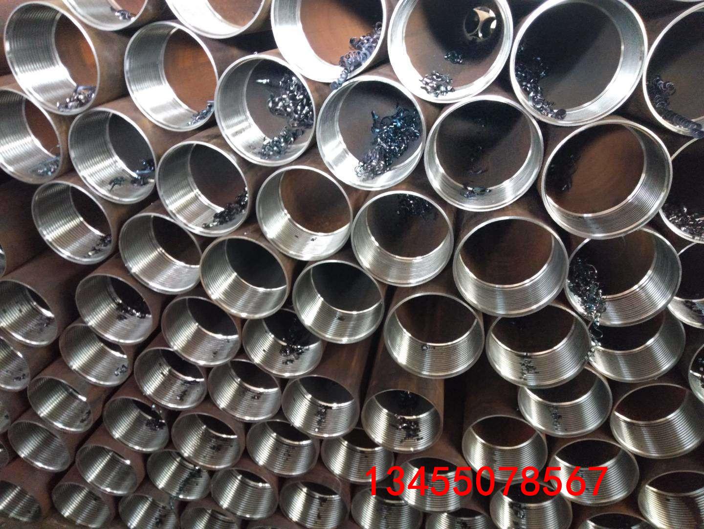 鸡西100焊接预埋套管 DN300管道预留套管连接加工