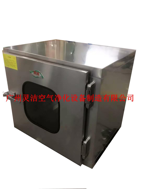 黄南PCR传递窗(【不锈钢传递窗】)生产厂家