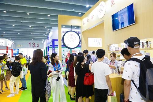 2020中国大健康产业展览会