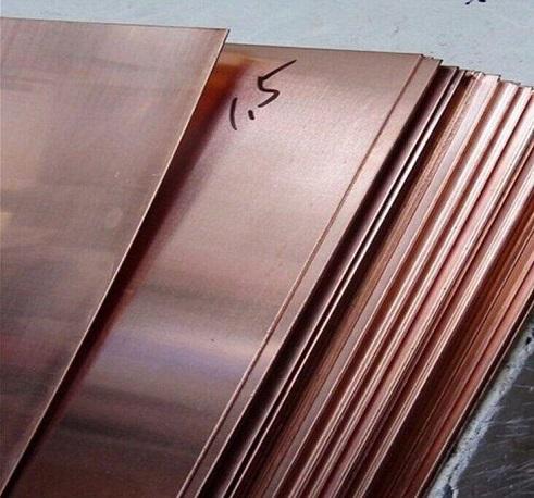 淮南1.5mm毫米紫铜板行情价格