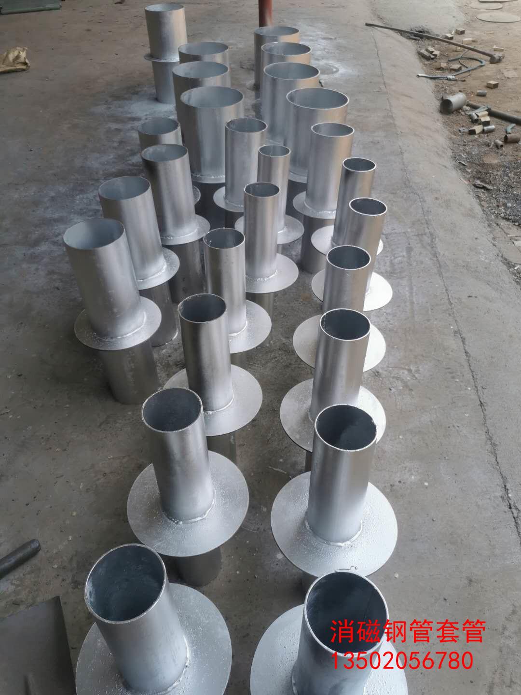广东省清远市过轨消磁无缝管 热镀锌无磁钢管——案例