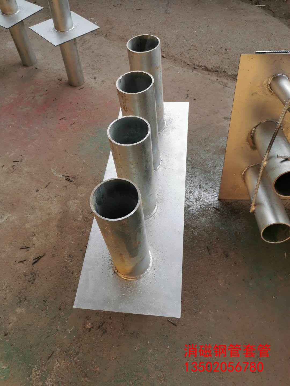 青海省果洛消磁无缝管 非磁性过轨无缝钢管材料: