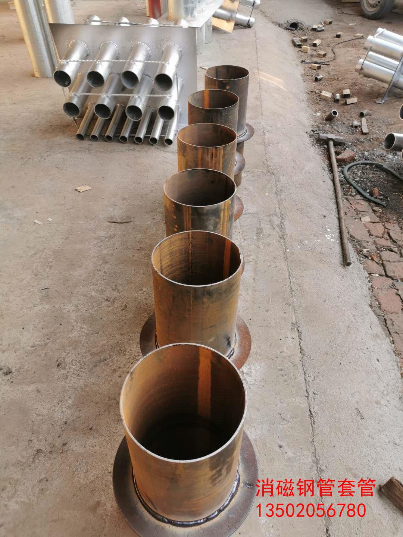 湖北省随州市消磁镀锌管消磁镀锌钢管