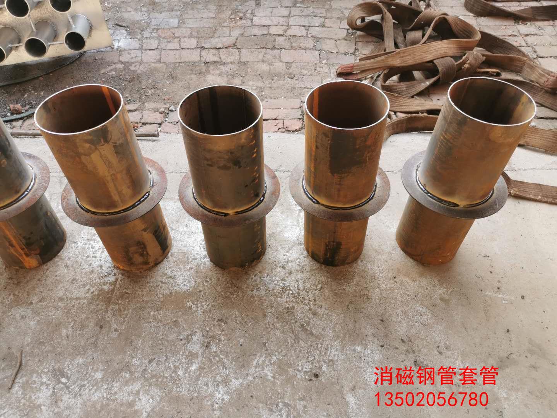 山东省济宁市消磁镀锌管 DN150非磁性不锈钢管
