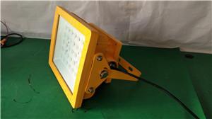 LED防爆灯KYBF8112