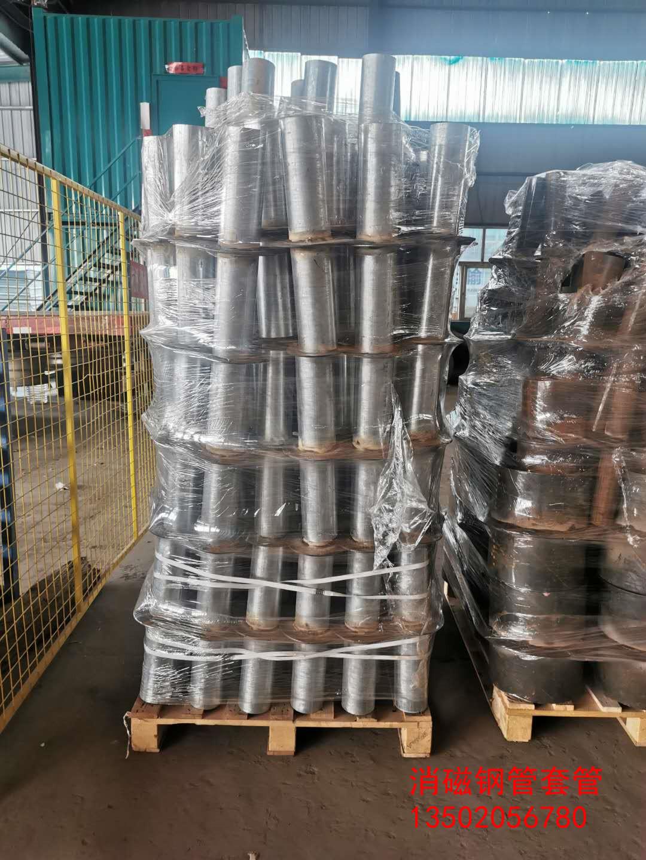新疆吐魯番鍍鋅過軌消磁鋼管介紹,全國24小時發貨