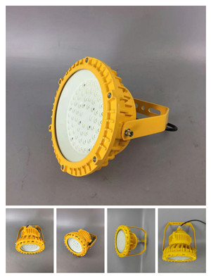 LED頂燈YF5210J YF5210J