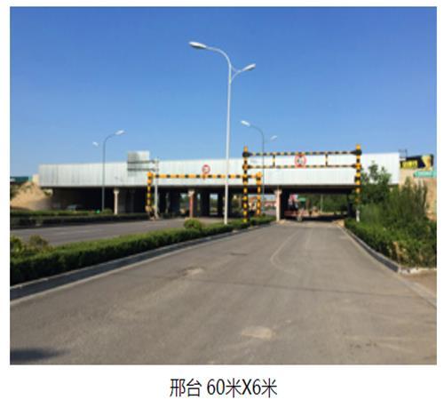 滨州高制作公司-措施