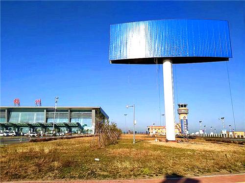 四平高立柱广告牌制作厂家—广告塔制作
