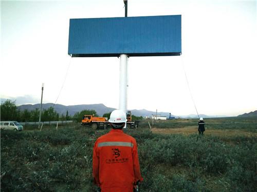 三沙单立柱制作公司-施工安装