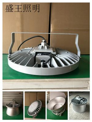 防震型LED投光灯GS7201B GS7201B