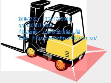 叉车预警系统-装卸区域预警系统