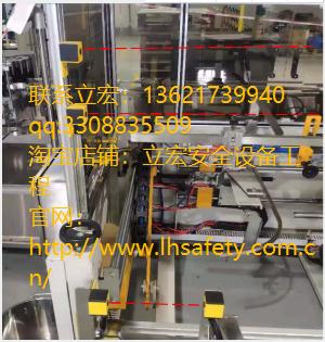 单光束安全光栅-双向安全光幕-安全传感器
