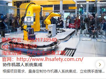 协作机器人系统集成-协作机器人自动切料案列