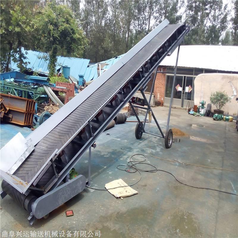 装车输送机 平形装车输送机 装车皮带输送机