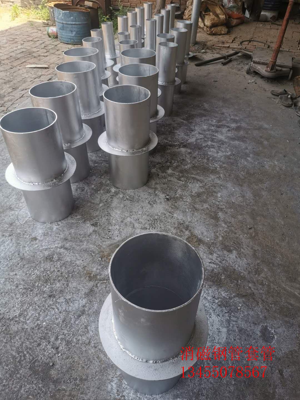 辽宁省大连市消磁不锈钢管 DN80预埋消磁套管、