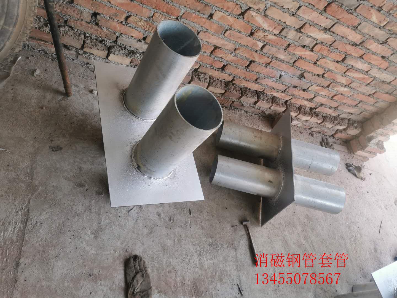 唐山市非磁性钢管 DN70消磁地铁套管——电力通信用