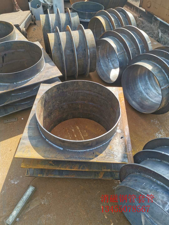 河南省鹤壁市去磁性钢管 DN250消磁三通必看
