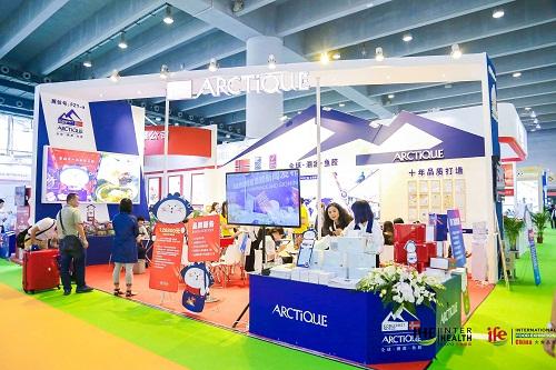 2021全国大健康博览会|2021广州大健康产业展览会
