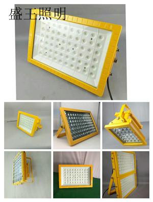 节能防眩光通路灯NFP290 NFP290