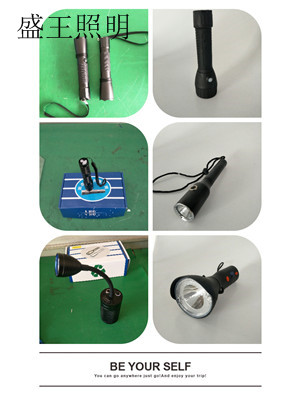 ZR-EX107 防爆调光手电筒ZR-EX107