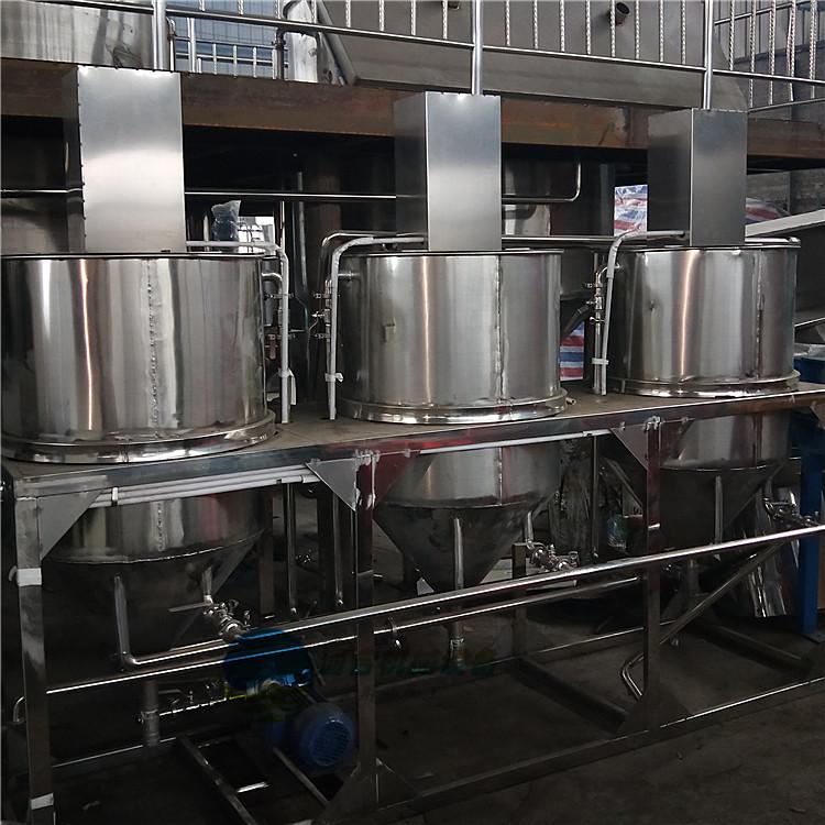 食用油精炼机组 小型精炼油成套设备 花生油精食用油精炼机