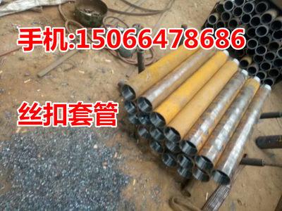 368钢管护筒欢迎你 219钢管打孔优质服务!