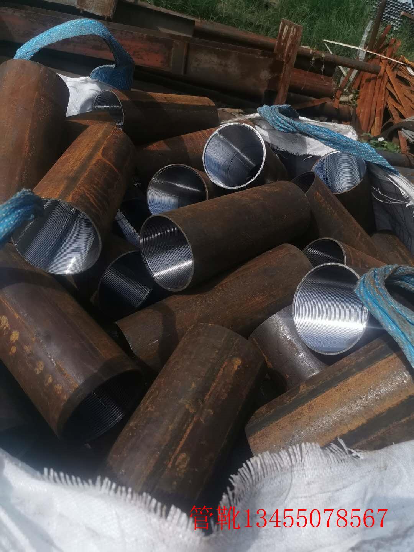 刚性螺纹防水套管高品质车丝钢管规格