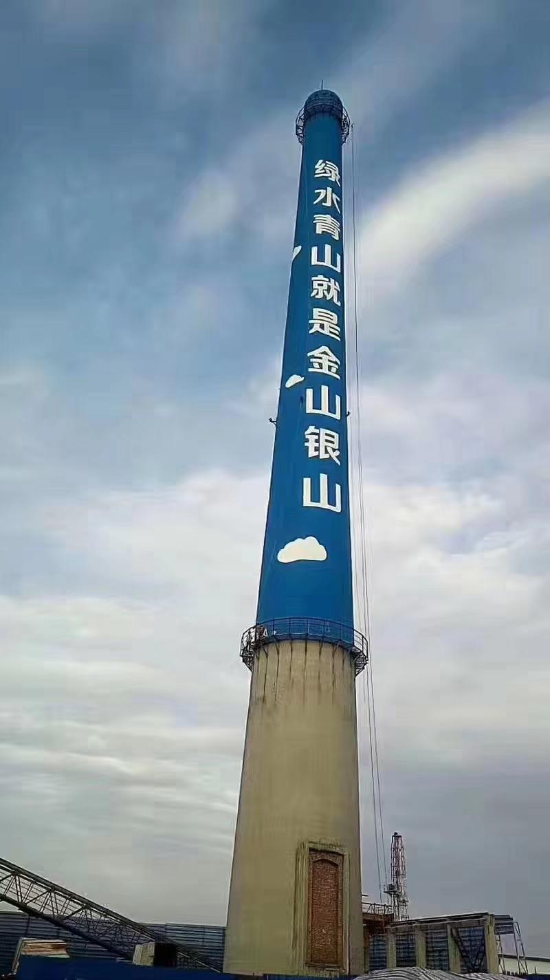 重庆水泥烟囱新建施工公司施工精英诚实报价