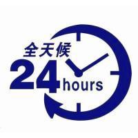 廣州方太燃氣灶售后維修電話/24小時故障統一400客服中心