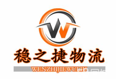 苏州到北京物流公司
