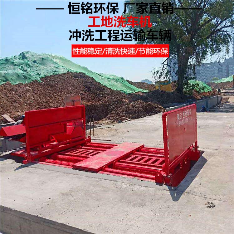 淮南工程车辆洗车台施工方案工程车辆洗车台厂家直接报价