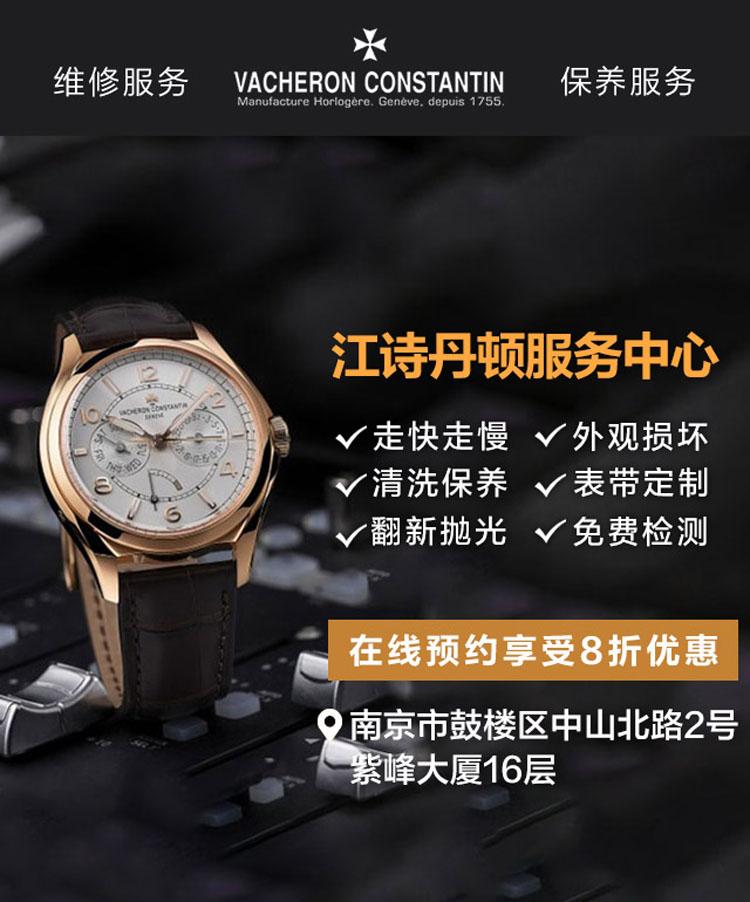 北京劳力士官方指定售后在哪?   知乎   Zhihu